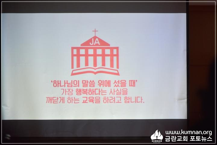 18-1103정암신편입생입학설명회21.JPG