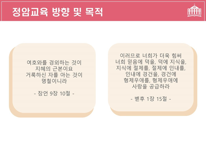 입학설명회_Page_02.jpg