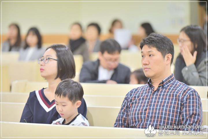 18-1103정암신편입생입학설명회24.JPG