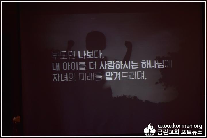 18-1103정암신편입생입학설명회15.JPG