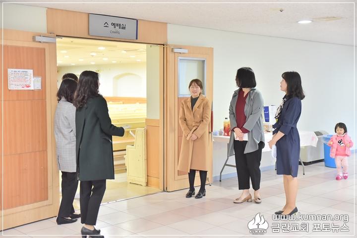 18-1103정암신편입생입학설명회5.JPG
