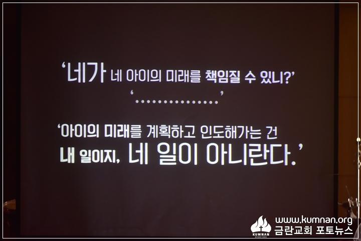 18-1103정암신편입생입학설명회14.JPG