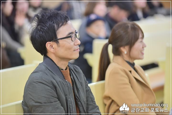 18-1103정암신편입생입학설명회56.JPG