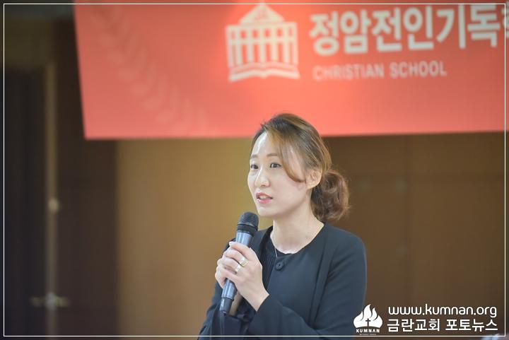 18-1103정암신편입생입학설명회91.JPG
