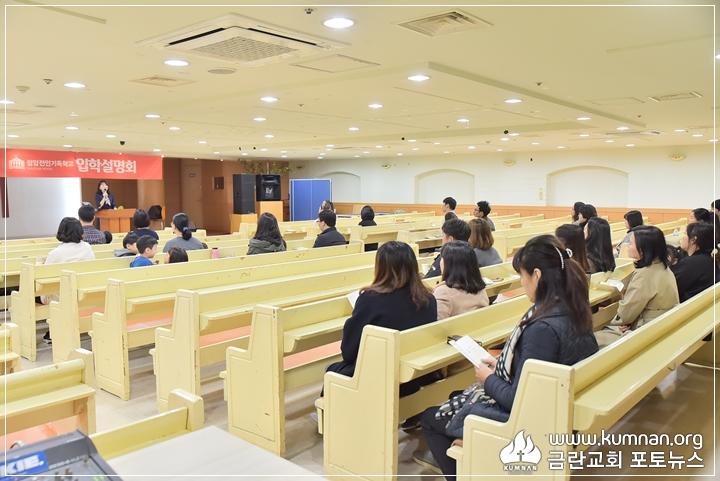 18-1103정암신편입생입학설명회36.JPG