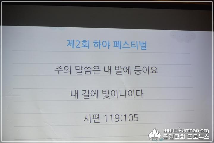 18-1103정암신편입생입학설명회45.JPG