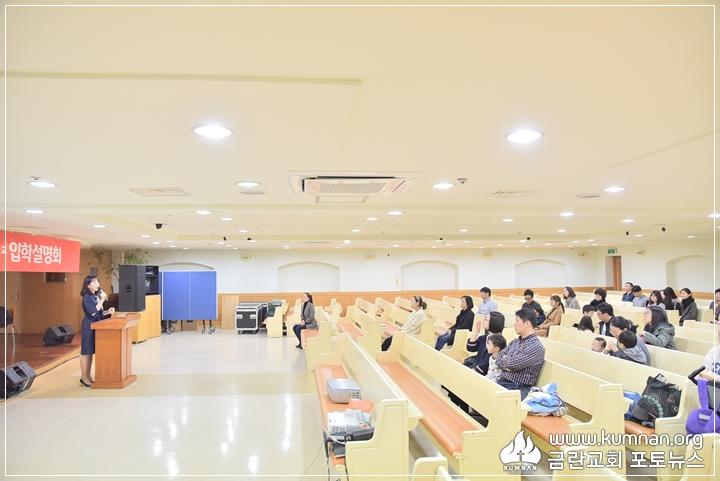 18-1103정암신편입생입학설명회30.JPG