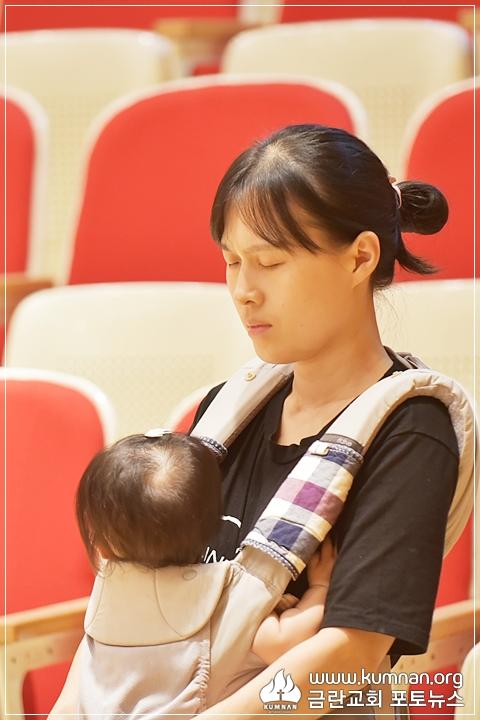 18-0902부모세미나16.JPG