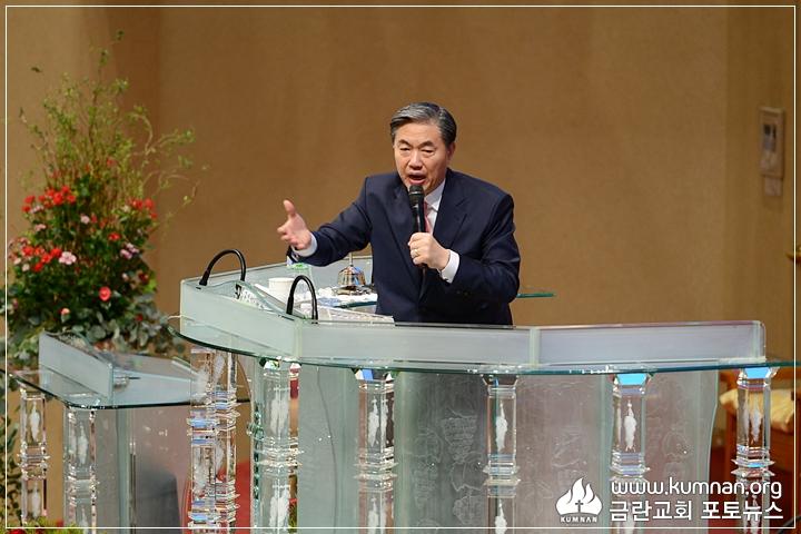 18-0107축복대성회75.JPG