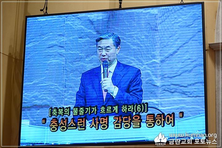 18-0107축복대성회55.JPG