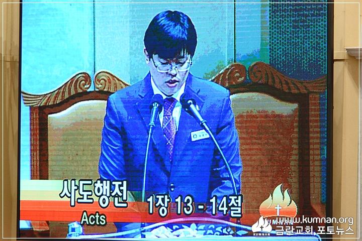 18-0107축복대성회3.JPG