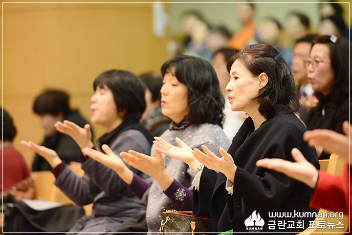 18-0107축복대성회14.JPG