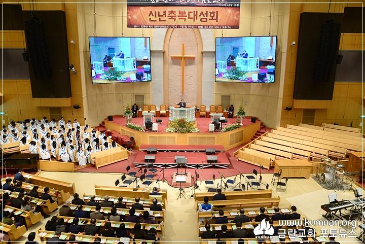 18-0107축복대성회25.JPG