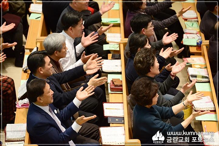18-0107축복대성회6.JPG