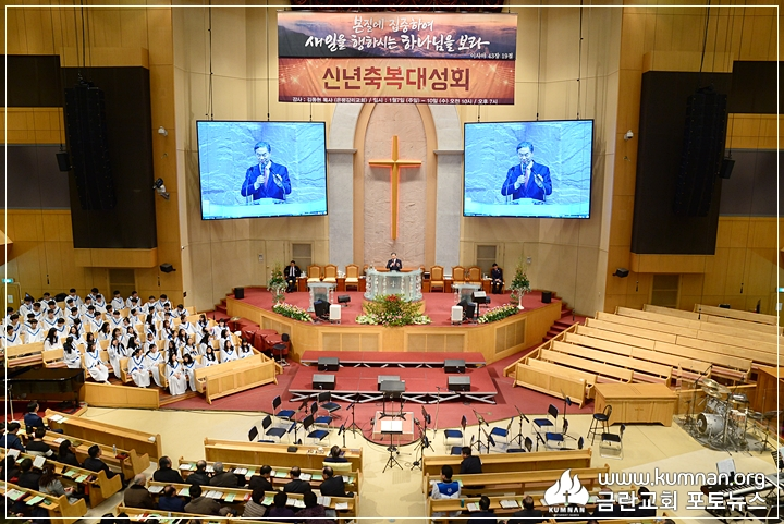 18-0107축복대성회27.JPG