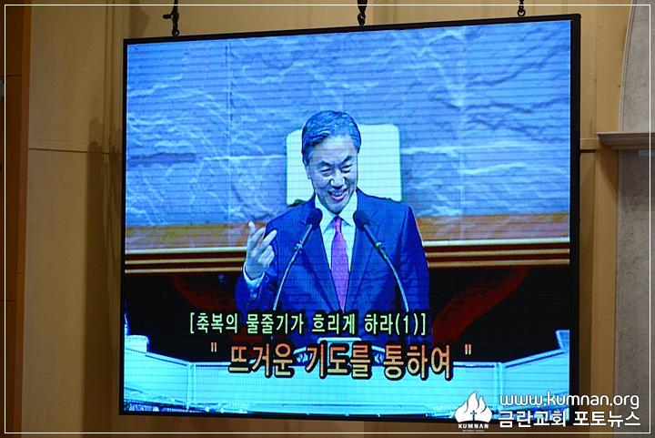 18-0107축복대성회21.JPG