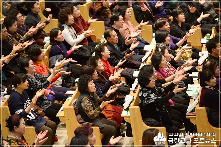 18-0107축복대성회8.JPG
