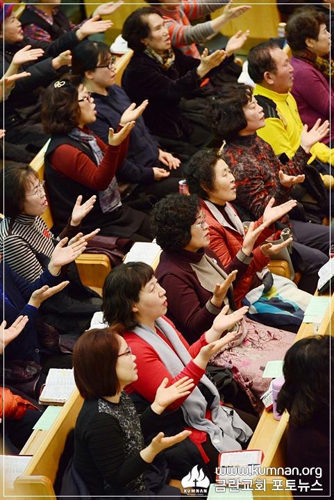18-0107축복대성회7.JPG