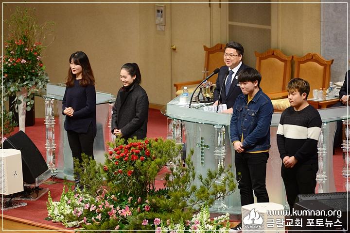 18-0107축복대성회4.JPG