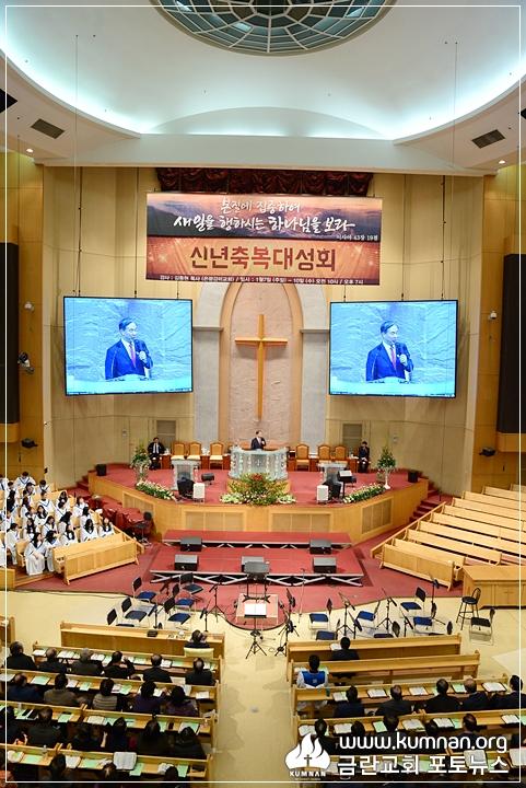 18-0107축복대성회28.JPG