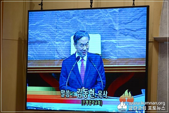 18-0107축복대성회20.JPG