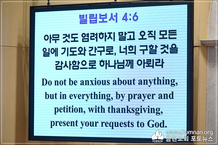 18-0107축복대성회33.JPG