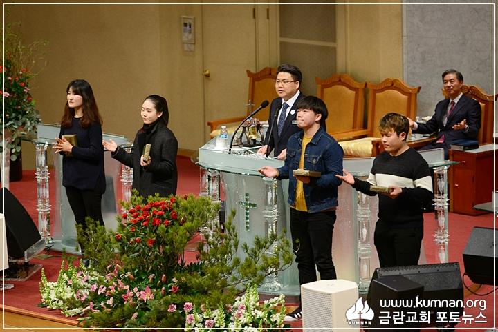 18-0107축복대성회9.JPG