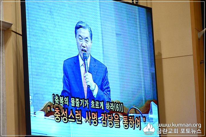 18-0107축복대성회66.JPG