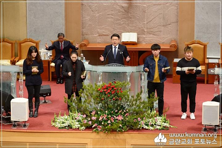 18-0107축복대성회12.JPG