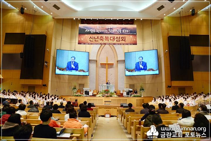 18-0107축복대성회61.JPG