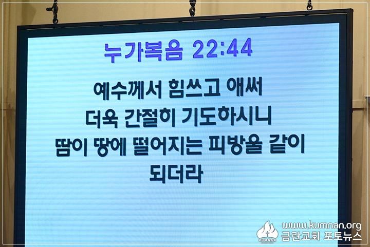 18-0107축복대성회34.JPG