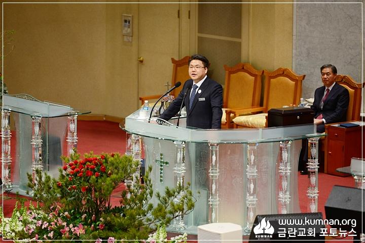 18-0107축복대성회19.JPG