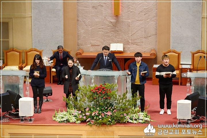 18-0107축복대성회11.JPG