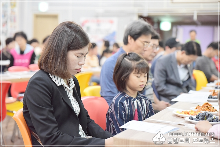 18-0929다문화가족38.JPG