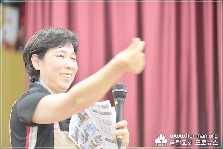 18-0929다문화가족24.JPG