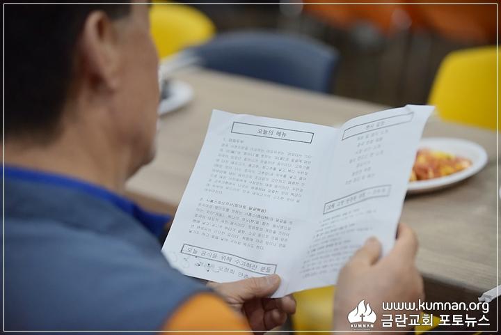 18-0929다문화가족30.JPG