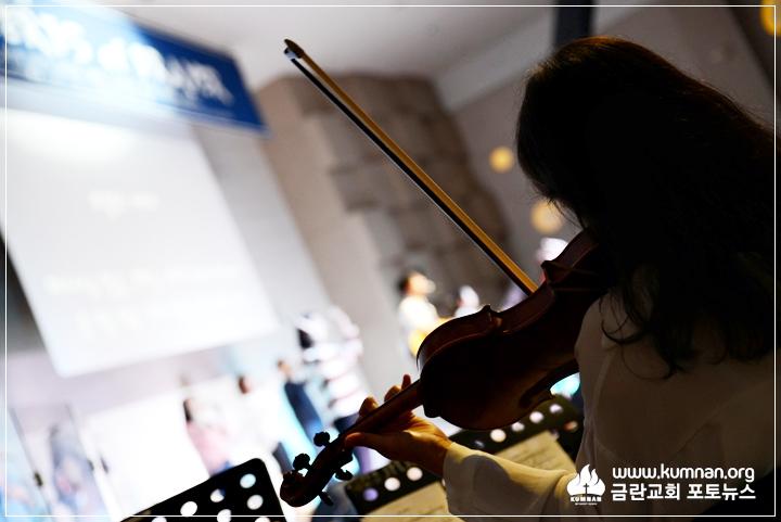 17-0917기도콘서트7.JPG