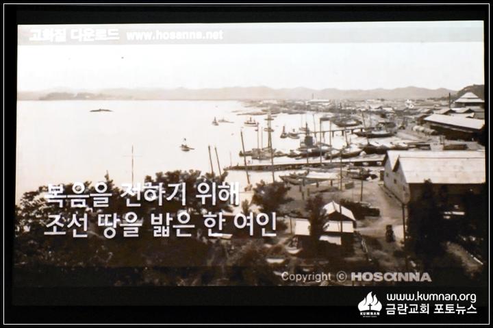 17-0917기도콘서트30.JPG