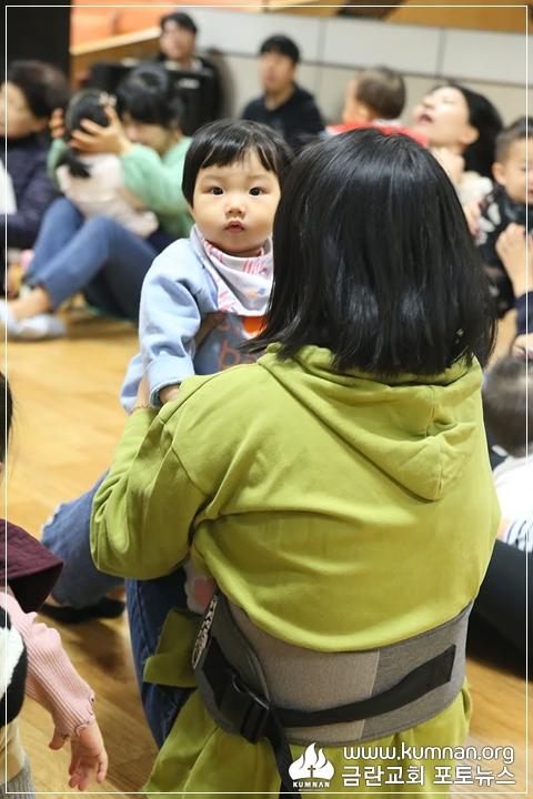 18-아기학교4주차5.jpg