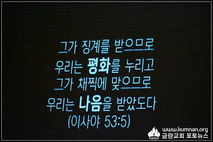 18-0330고난주간기도회-성찬식34.JPG