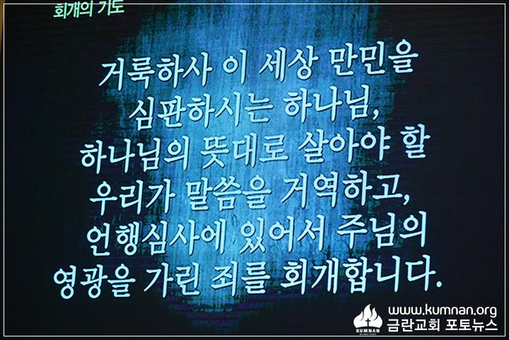 18-0330고난주간기도회-성찬식36.JPG