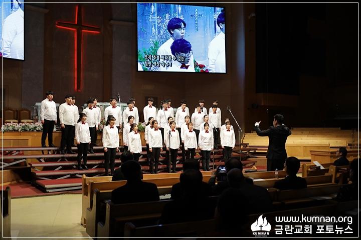 18-0121임원헌신및브니엘_31.JPG