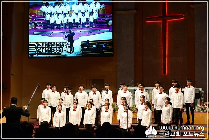 18-0121임원헌신및브니엘_22.JPG