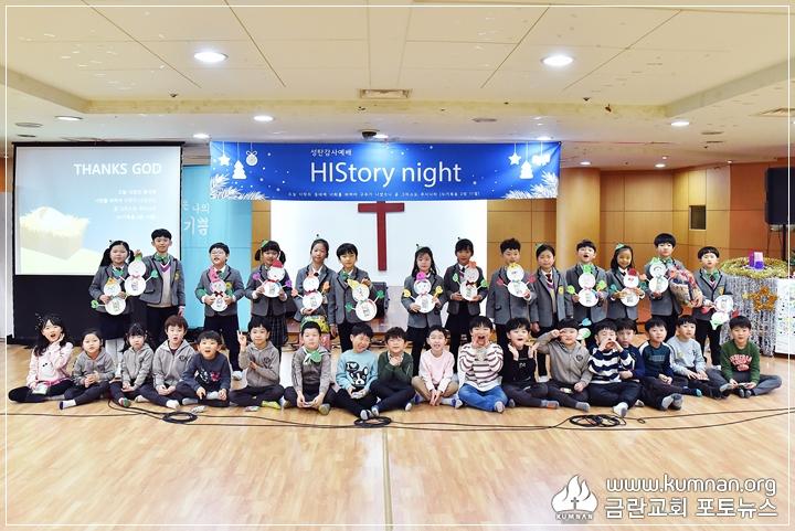 18-1220정암학교성탄행사70.JPG