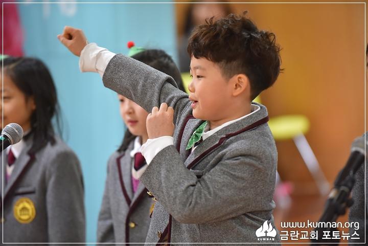 18-1220정암학교성탄행사12.JPG