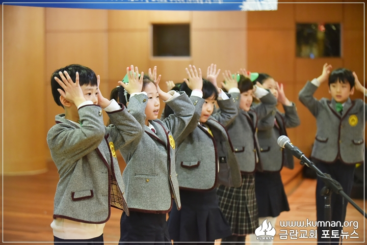 18-1220정암학교성탄행사49.JPG