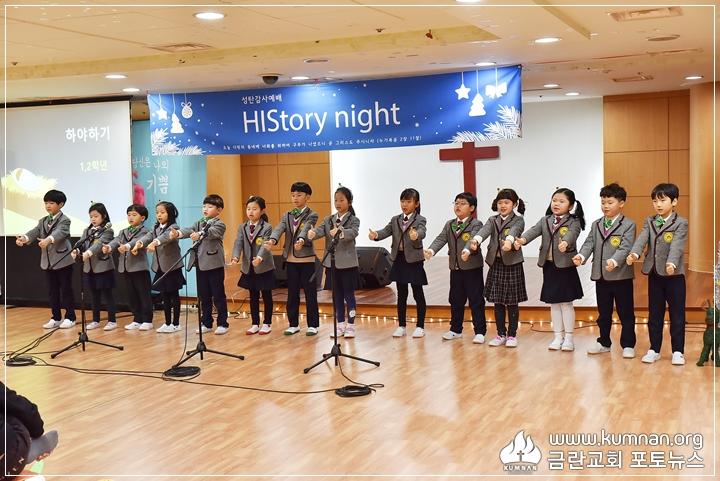 18-1220정암학교성탄행사32.JPG