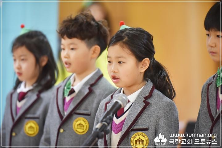 18-1220정암학교성탄행사11.JPG