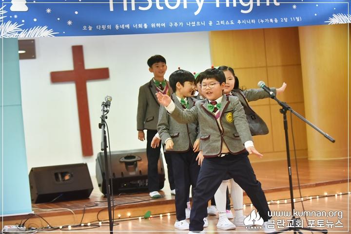 18-1220정암학교성탄행사45.JPG