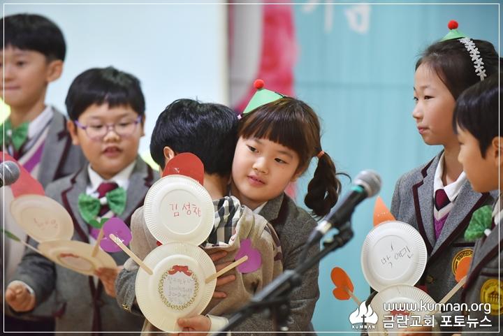 18-1220정암학교성탄행사65.JPG